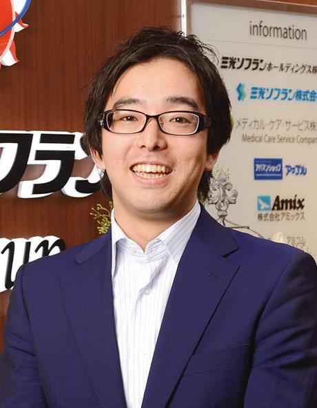 三光ソフランホールディングス株式会社 経営企画室 公認会計士 沢 健介
