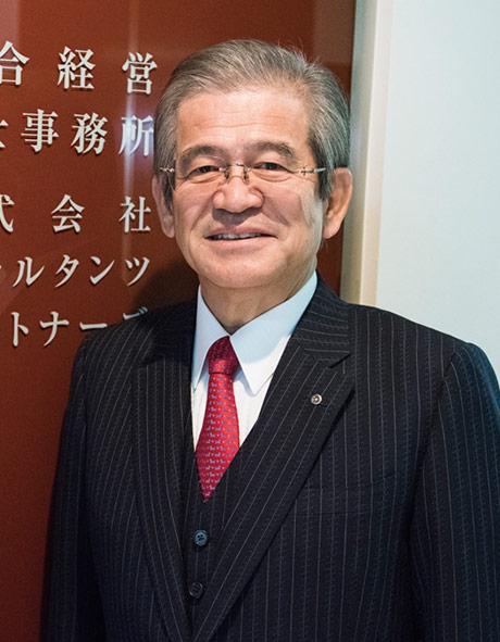 長谷川公認会計士事務所 税理士法人総合経営 長谷川 佐喜男