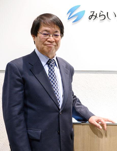みらいコンサルティング株式会社 代表取締役(グループ代表) 久保 光雄