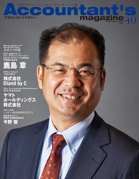 PwC Japanグループ グループマネージングパートナー