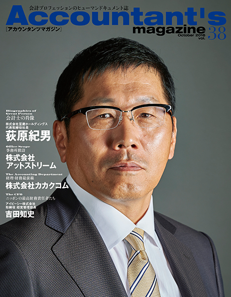 株式会社豆蔵ホールディングス
