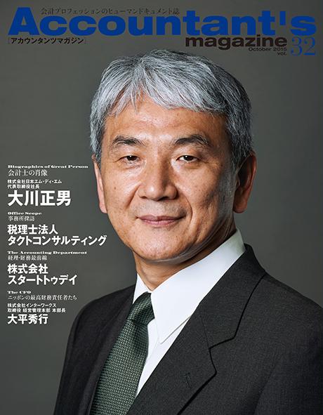 株式会社日本エム・ディ・エム