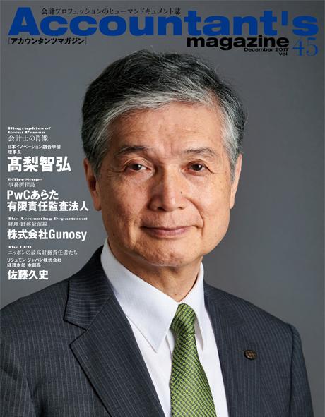 日本イノベーション融合学会
