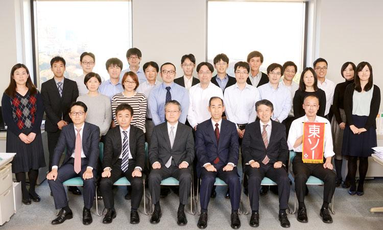 東ソー株式会社
