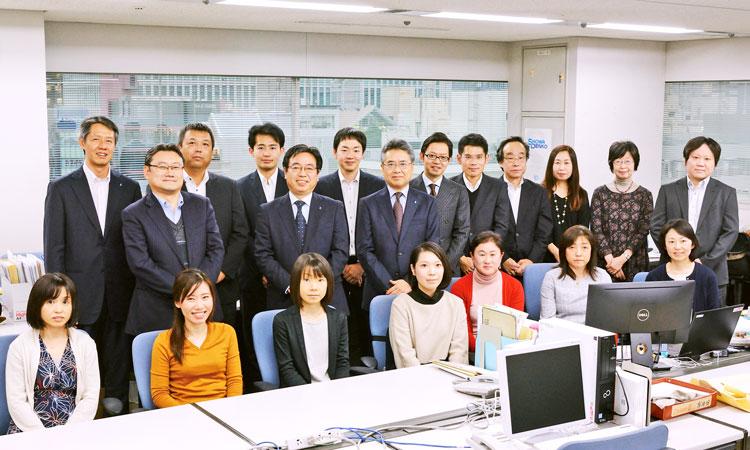 昭和電工株式会社